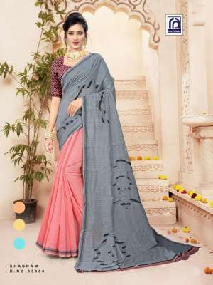 shabnam by rachna 55301-55307 series 3465 + 5% Gst Extra poly cotton saree at best rate