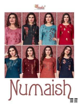 Rung NUMAISH 8