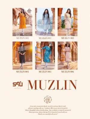 S4U MUZLIN 7