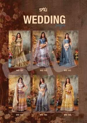 S4U Wedding saga 108