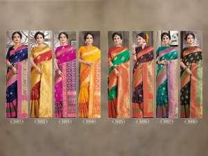 Sangam Prints SANSKRUTI 3008
