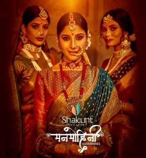 shakunt weaves 10861-10868 series 9008 + 5% Gst Extra manmohini silk festive lookSareescatalog