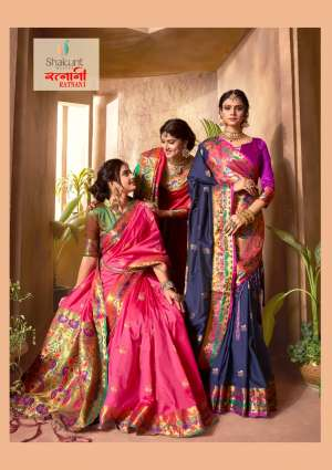 shakunt ratnani decent 25951-25956 series 5946 + 5% Gst Extra look saree catalog