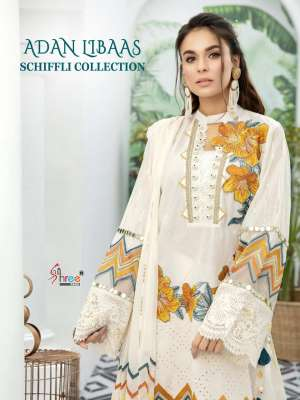 SHREE FAB ADAN LIBAAS SCHIFFLI COLLECTION 1566-1570 series 5995 + 5% Gst Extra COTTON DECENT EMBROIDARY LOOK SALWAR SUIT CATALOG