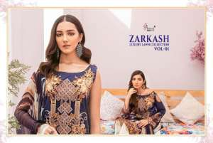 shree fab ZARKASH LUXURY LAWN COLLECTION VOL 01 WITH COTTON DUPATTA 1554
