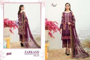 shree fab ZARKASH LUXURY LAWN COLLECTION VOL 01 WITH COTTON DUPATTA 1558