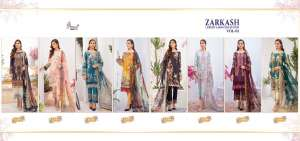 shree fab ZARKASH LUXURY LAWN COLLECTION VOL 01 WITH COTTON DUPATTA 1566
