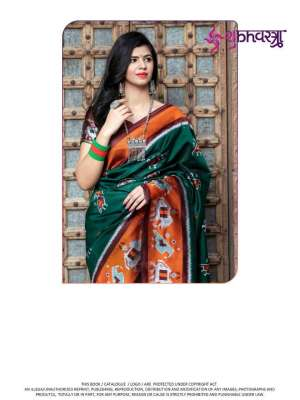 patola vol 1 5101-5104 series 5996 by shubh vastra exclusive patola silk saree collections in surat market
