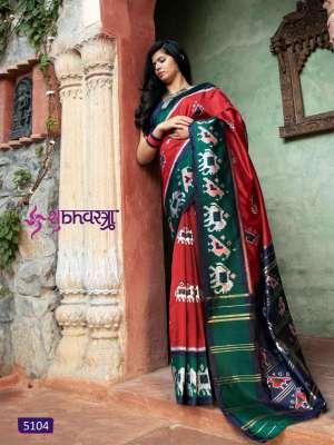 Shubh Vastra PATOLA VOL 1 5105