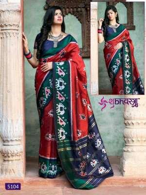 Shubh Vastra PATOLA VOL 1 5106