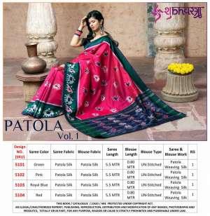 Shubh Vastra PATOLA VOL 1 5107