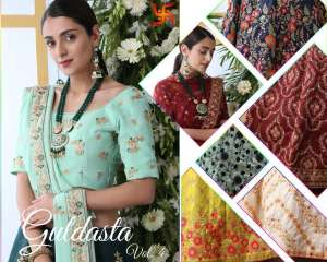 shubhkala guldasta vol 4 1201-1206 series 19800 + 5% Gst Extra silk wedding party wear semi stitch lehenga collection