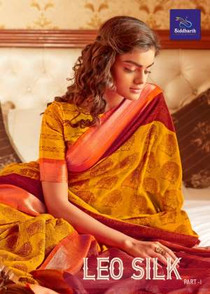 siddharth silk mills silk dakshin banaras part 1 7001-7012 series 6270 + 5% Gst Extra banaras silk saree wholesaler