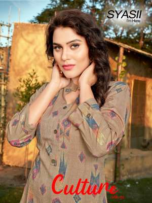 SYASII CULTURE VOL 2 201-204 series 2180 + 5% Gst Extra CAPSULE RAYON EXCLUSIVE FOIL PRINT KURTI WITH PLAZZO CATALOG