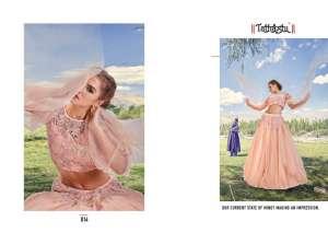 Tathastu Beauty Big Fashion Issue 1-49 Series 14