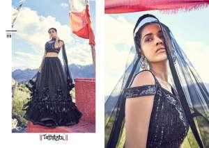 Tathastu Beauty Big Fashion Issue 1-49 Series 18