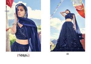 Tathastu Beauty Big Fashion Issue 1-49 Series 19