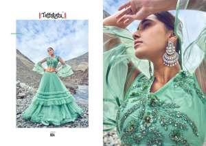 Tathastu Beauty Big Fashion Issue 1-49 Series 3