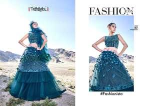 Tathastu Beauty Big Fashion Issue 1-49 Series 6