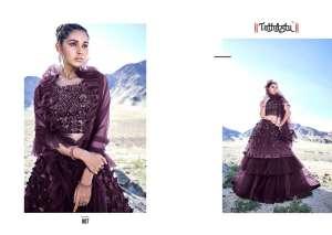 Tathastu Beauty Big Fashion Issue 1-49 Series 7