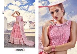 Tathastu Beauty Big Fashion Issue 1-49 Series 8