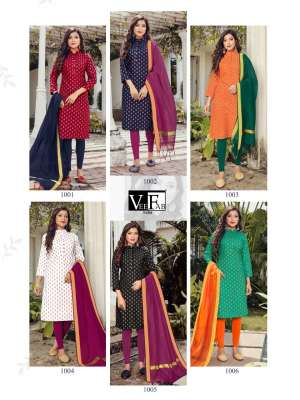 Vee Fab India saga kurti with chanderi dupatta 1008