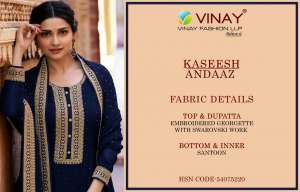 Vinay Fashion KASEESH ANDAAZ 14103