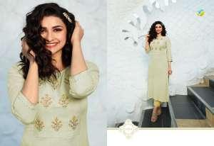 Vinay Fashion marvel kurti with pant 37953