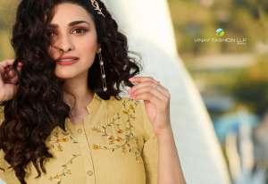 Vinay Fashion marvel kurti with pant 37954