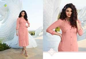 Vinay Fashion marvel kurti with pant 37961