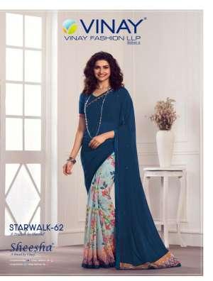 Vinay Fashion STARWALK 62 23460