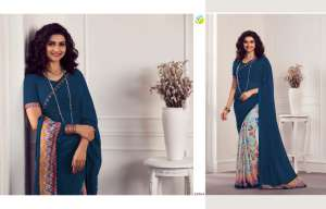 Vinay Fashion STARWALK 62 23461