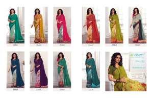 Vinay Fashion STARWALK 62 23471