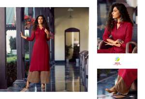 Vinay Fashion TUMBAA MAGNET 3 38311