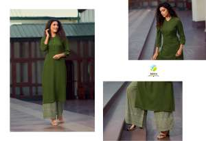 Vinay Fashion TUMBAA MAGNET 3 38320