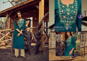 Vitara Fashion ROSE MARRY 1001