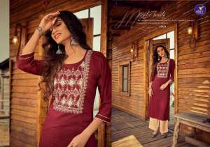 Vitara Fashion ROSE MARRY 1002