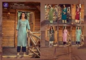 Vitara Fashion ROSE MARRY 1005