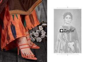 Zulfat designer studio patiala dreams 209-008